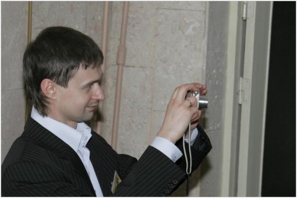 Ярослав Филько